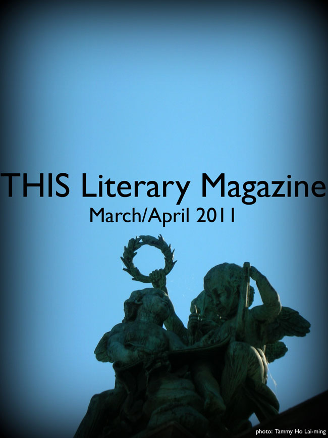 THIS Literary Magazine (Mar/Apr 2011)